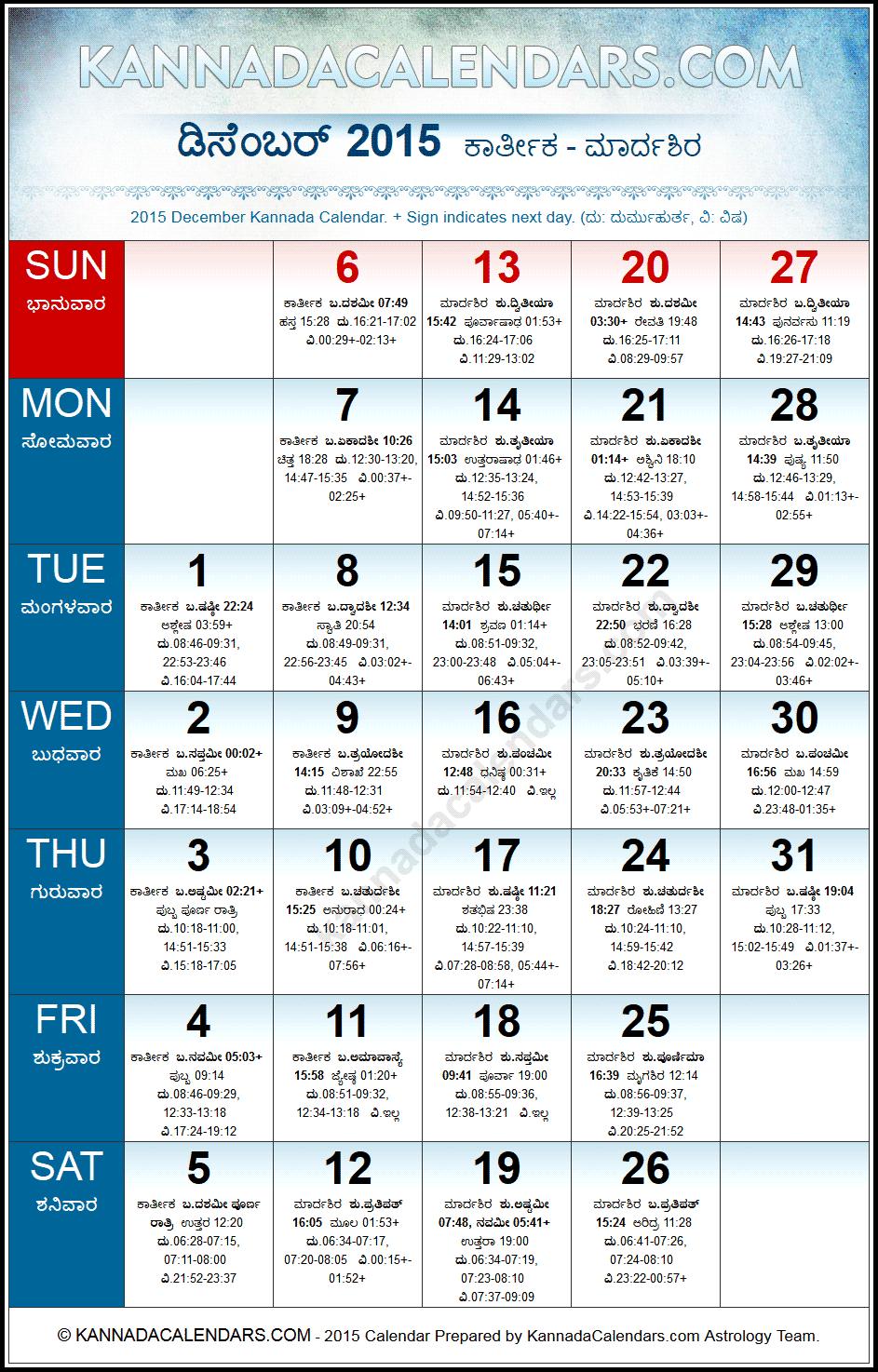 calendar pdf 2015