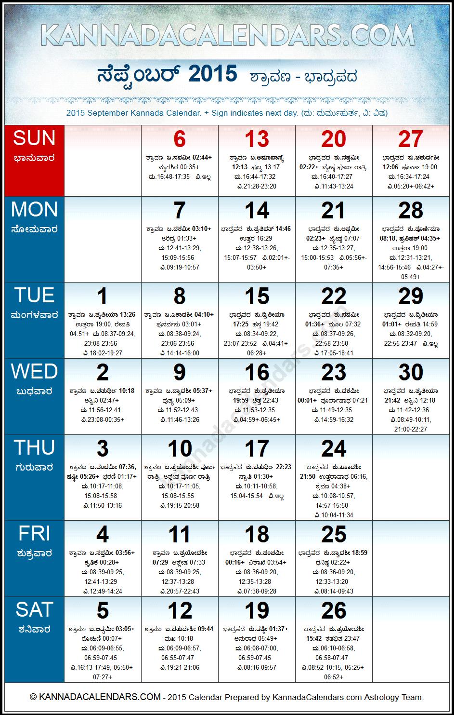 Calendar Kannada Pdf : September kannada calendar manmatha nama