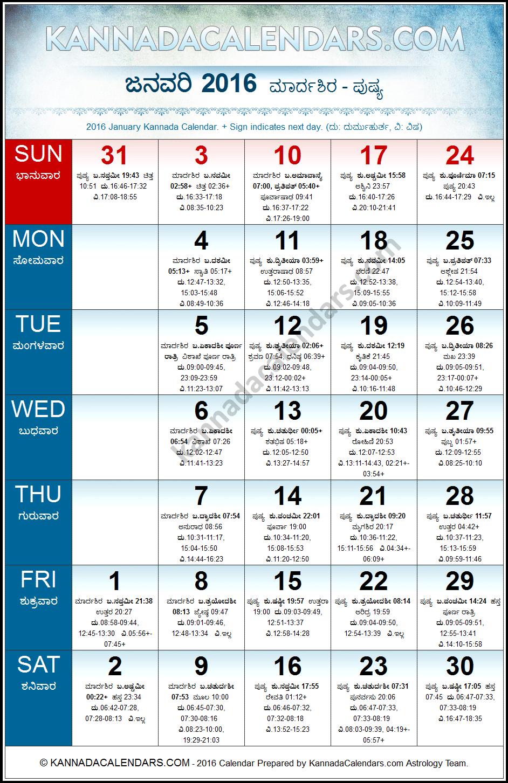Calendar Kannada Pdf : January kannada calendar manmatha nama samvatsaram