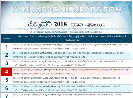 2018 April calendar 2018 April calendar2018 April calendar