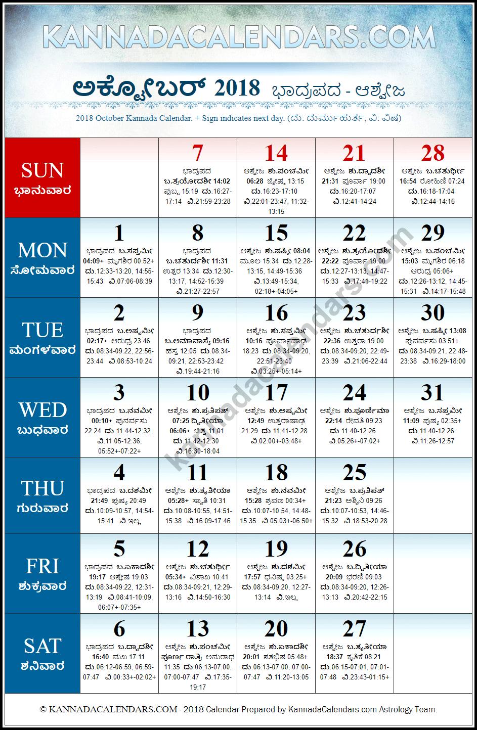 Calendar 2018 Jan To Dec