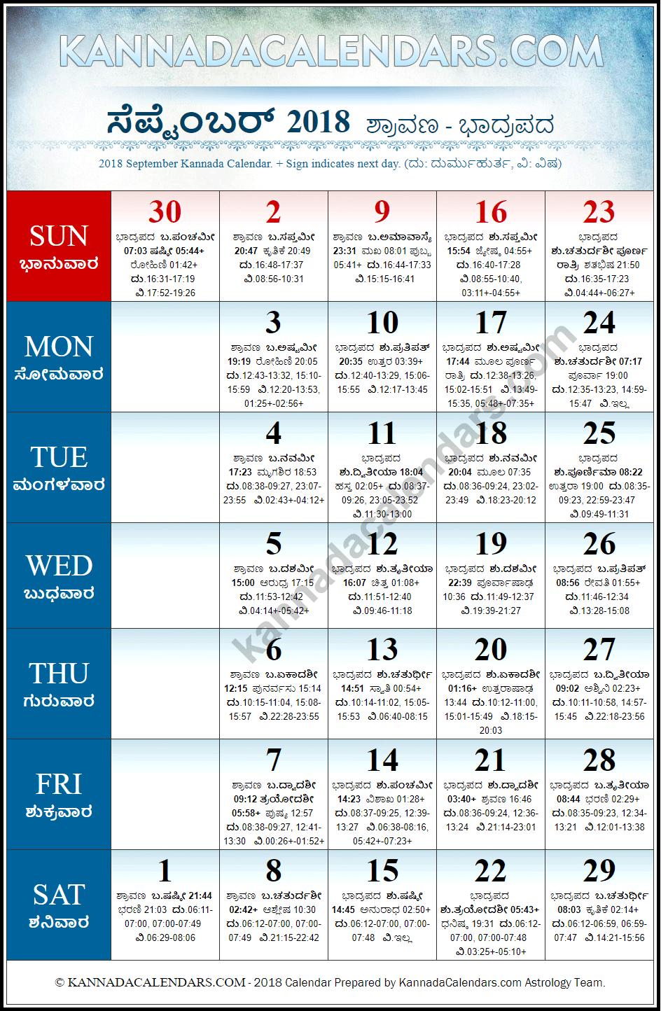 Calendar 2018 Pdf Kannada