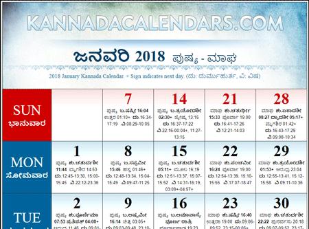 2018 Kannada Calendars | PDF Downloads | Hevilambi Nama Samvatsara ...