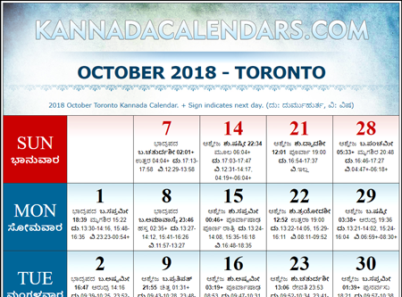 October 2019 Calendar Bangalore Press